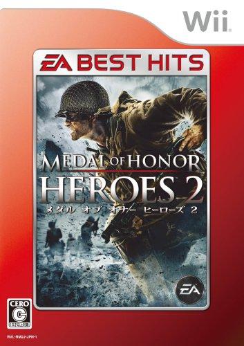EA BEST HITS メダル オブ オナー ヒーローズ2の商品画像