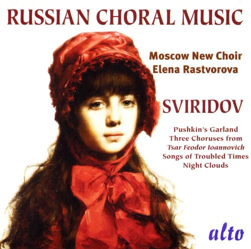 Russian Acapella Choral Music