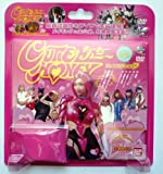2004 launched products DVD Cutie Honey premium footage (one)