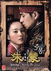 Jumong is the name of the legendary founder of Goguryeo, King Dongmyeongseong. The story starts with the conflict between Gojoseon, an ancient Korean kingdom, and Han Chinese forces, eventually leading to a fragmented Korean Peninsula. Hero-i...