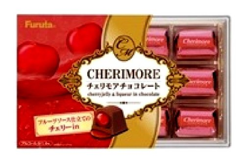 Cherimore
