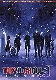 Tokyo Ghoul - Temporada 2 [DVD]