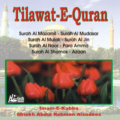 Al Quran with Urdu Translation by Imam Al Sadais and Shraim