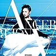 TVアニメ「 ブブキ・ブランキ 」 エンディングテーマ「 ANGER/ANGER 」