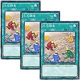 【 3枚セット 】遊戯王 日本語版 SR04-JP022 Fossil Dig 化石調査 (ノーマル・パラレル)