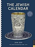 The Jewish 2018-2019 Engagement Calendar: Jewish Year 5779 16-Month Calendar