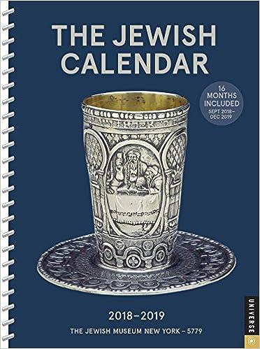 Jewish Calendar Months.The Jewish 2018 2019 16 Month Engagement Calendar Jewish Year 5779