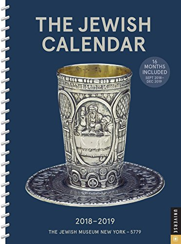 The Jewish 2018-2019 16-Month Engagement Calendar: Jewish Year 5779
