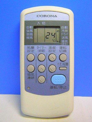 エアコンリモコン CW-1R