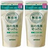 【セット品】無添加 泡の洗顔せっけん 詰替用 180ml ×2個セット