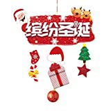 2 Pcs Santa Party Balloons Color Set, Balloon Decoration, Quality Latex Balloons for Birthday Wedding Party Home Decoration, Colorful Helium Balloons Make Your Event More Colorful (E)