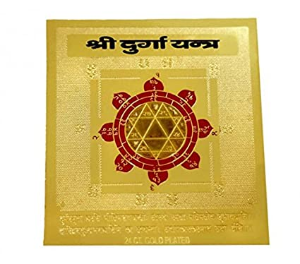 Amazon com: Maa Padma Farms Shree Durga Yantra/Shri Nav