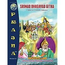 SRIMAD BHAGAVAD GITHA: Chapter 1 - Arjuna Vishada Yogaha