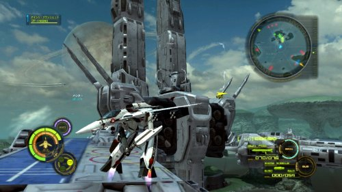 PS3 Macross 30 The Voice that Connects the Galaxy Import Japan by Namco Bandai Games (Image #4)