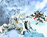 Lego Star Wars Hoth Wampa Ferocious Wampa Ice Creature Best Holiday Toy Set 2