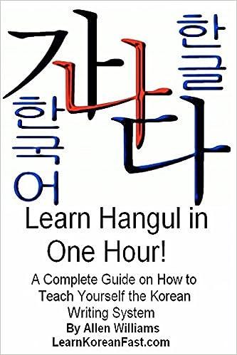 Kostenloser Download von PDF-BüchernLearn Hangul in One Hour