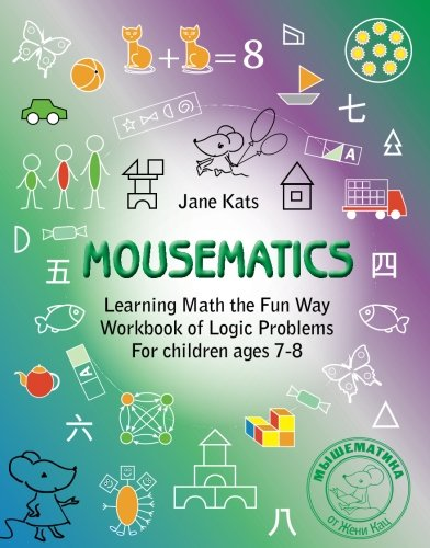 MouseMatics 7-8. Learning Math the Fun Way (Volume 6)