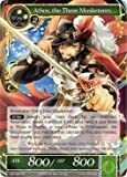 Force of Will Athos, the Three Musketeers CMF-060 SR