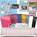 The Cricut Explore Air 2 is Cricut's fastest cutting machine ever. Cut over 100 materials from paper to leather for a wide range of projects. Now it's faster and easier than ever to create personalized, professional looking DIY projects.PRODUCT FEATU...