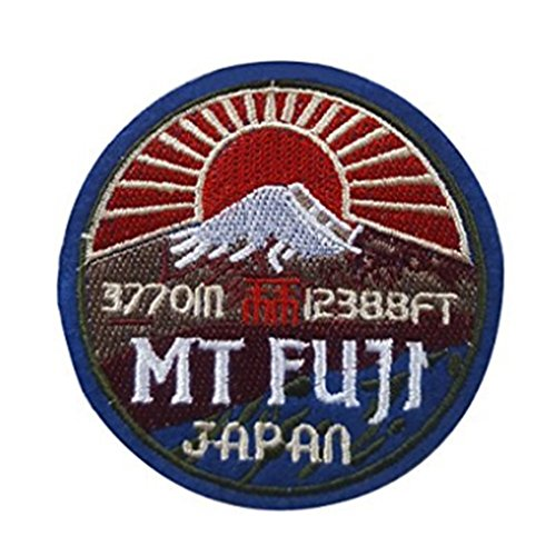 (Mount Fuji Japan Embroidered Sew / Iron on Patch 3 Inch Embroidered DIY Applique 2)