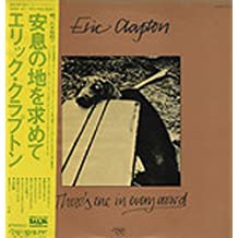 Eric Clapton – There's One In Every Crowd Japan Pressing with OBI MW2116
