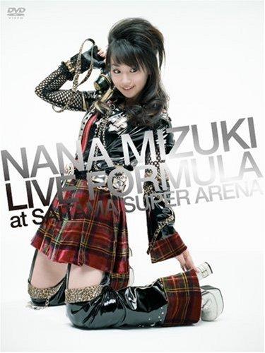 水樹奈々 NANA MIZUKI LIVE FORMULA at SAITAMA SUPER ARENA