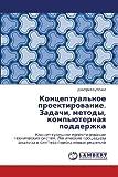 Kontseptual'noe Proektirovanie. Zadachi, Metody, Komp'yuternaya Podderzhka, Butenko Dmitriy, 3659113727