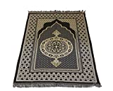 Best Islamic Prayer Rug Silk Star Ottoman Pattern Janamaz Sajjadah Muslim Namaz Seccade Turkish Prayer Rug