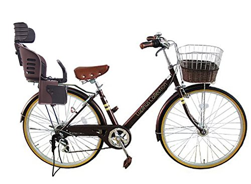 Lupinusルピナス 自転車 26インチ LP-266VA-KNRJ-BR シティサイクル Vフレーム 籐風カゴ オートライト 樹脂製後子乗せブラウン B073LS349V ブラウン ブラウン