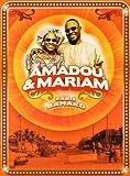 Amadou and Mariam - Paris Bamako [DVD + Live CD]