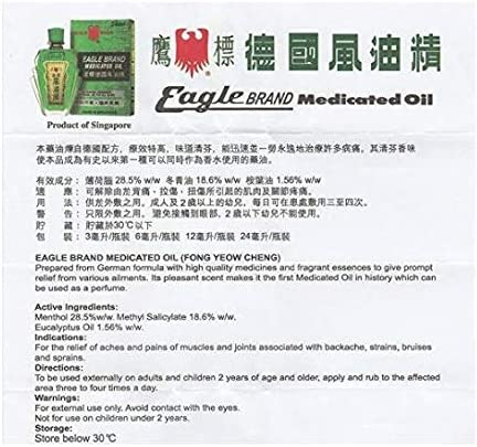 EAGLE BRAND MEDICATED OIL External Analgesic (Penetrating Pain Relief) 24ML (O.8 OZ) x3pk