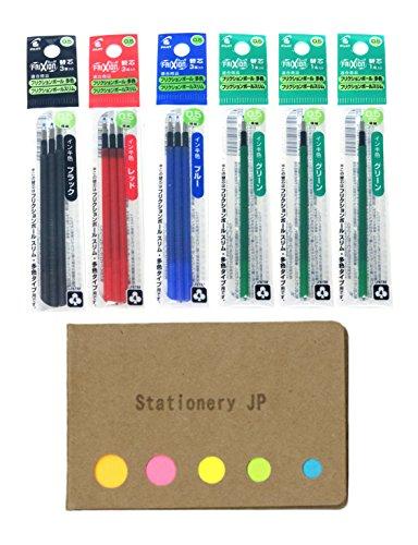 4 Ink Multi Pack - 5