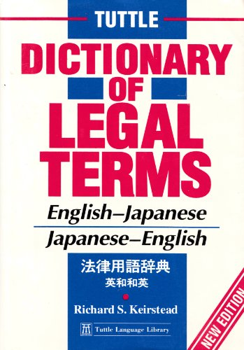 Tuttle Dictionary of Legal Terms: English-Japanese, Japanese-English by Tuttle Publishing