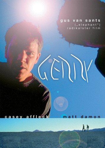 Gerry Film