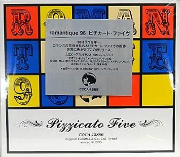Amazon | ROMANTIQUE'96 | ピチ...