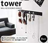 YAMAZAKI home 2518 Tower Wall Accessory Rack