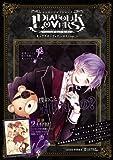DIABOLIK LOVERS Anime Character Book - Kanato Ver.- with Bonus Earphones (Enterbrain Mook)[japanese Edition]