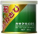 Wasabi Powder - 18 oz. Jar