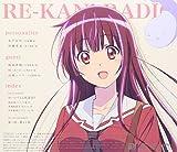KONYA MO ZAWAZAWA RE-KAN! RADIO CDNANDESU DAI 0 KANVOL.1NANONI(+CD-ROM)