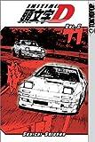 Initial D VOL. 5 by Shuichi Shigeno (2002-11-12)
