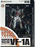 : Revoltech: 038 Macross VF-1A Super Valkyrie Ichijo Hikaru Action Figure