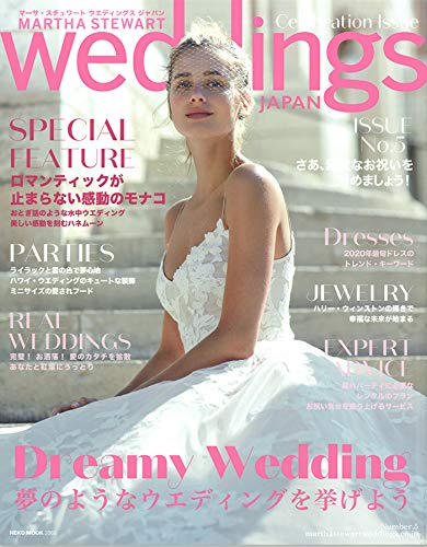 MARTHA STEWART Weddings 最新号 表紙画像