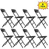 Black Plastic Folding Chairs LAZYMOON Black Plastic Folding Chair Outdoor Patio Garden Wedding Party Event Furniture Chairs 8-Pack