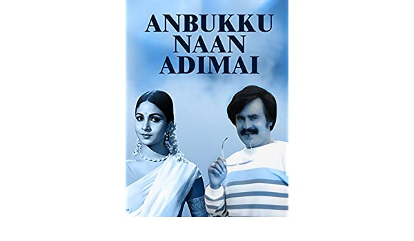 Amazon Com Watch Anbukku Naan Adimai Prime Video