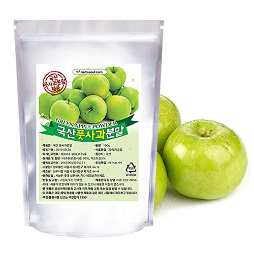 [Jeongwoodang]Premium Korean Green Apple Extract Powder 7Oz/Designed for Polyphenol Diet/Apple Diet/Weight Loss