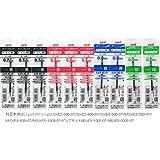 三菱鉛筆 ジェットストリーム 多色ボールペン SXR-80-07/0.7mm 替芯選べる10本セット(黒・赤・青・緑)