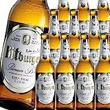 [ドイツビール]ビットブルガー プレミアム・ピルス 330ml瓶×24本(241円/1本)