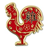 PinMart's Chinese Zodiac Year of the Rooster New Year Enamel Lapel Pin