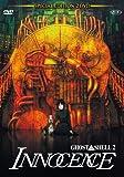Ghost In The Shell 2 - Innocence (2 Dvd) [Italian Edition]