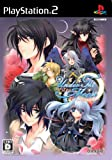Under the Moon: Crescent [Japan Import]